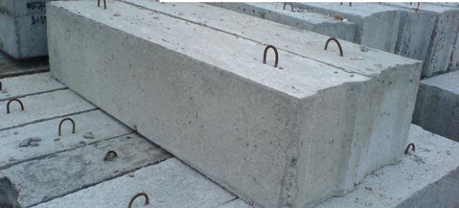 Как сделать бетон марки 300 фото 689