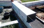 Укладка газосиликатных блоков: инструмент, расход клея, облицовка, армирование