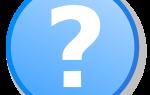 Выбор саморезов для сайдинга и объем тонны щебня — вопросы читателей