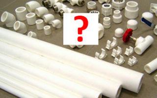 FAQ по полипропиленовым трубам