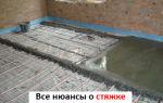 Особенности устройства бетонной стяжки водяного теплого пола