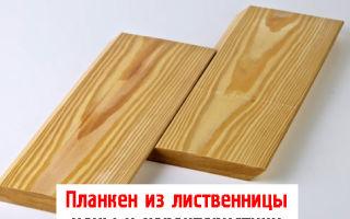 Прямой и скошенный планкен из лиственницы — характеристики и стоимость