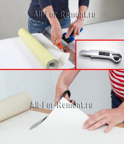 Раскрой обоев производится либо с помощью канцелярского ножа, либо применением ножниц