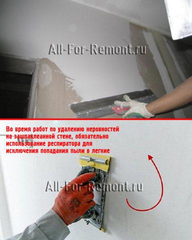 Процесс нанесения и затирки шпатлевки