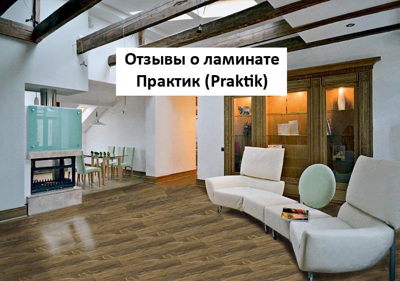 parquet colle 10mm site devis travaux strasbourg entreprise xppcf. Black Bedroom Furniture Sets. Home Design Ideas