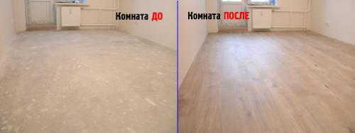Комната до и после укладки ламината Classen