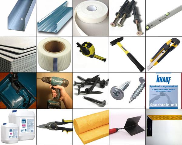 Инструменты для монтажа перегородки