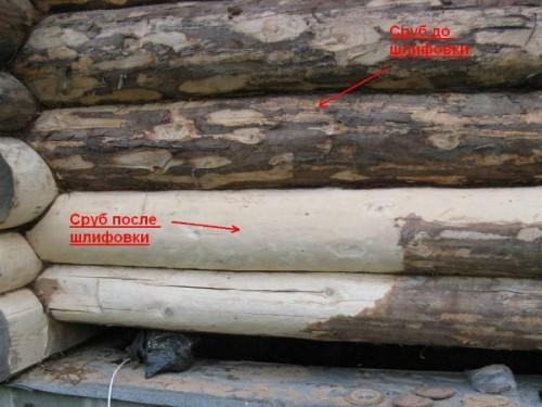 Деревянный сруб до и после шлифовки