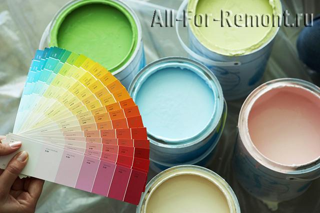 Цветовых вариантов колеровки краски - сотни